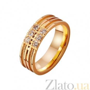 Золотое обручальное кольцо Мое солнце с фианитами TRF--4121142