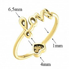 Кольцо Вечное чувство в желтом золоте