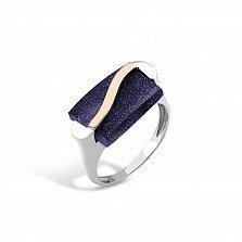 Серебряное кольцо Цезарина с синим авантюрином и золотой накладкой