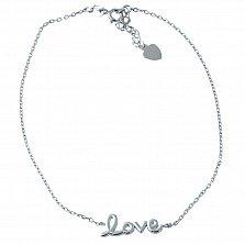Серебряный браслет на ногу Love