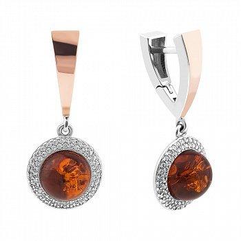 Серебряные серьги-подвески с золотыми накладками, янтарем, фианитами и родием 000079118
