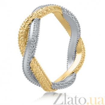 Обручальное кольцо Загадки Галактики: Золотое сечение 5804