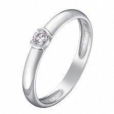 Кольцо из белого золота Тайны души c бриллиантом