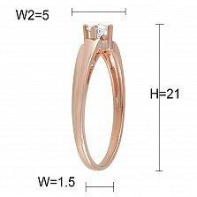 Помолвочное кольцо Я согласна из красного золота с бриллиантом