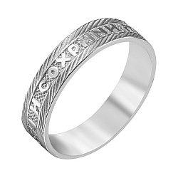Серебряное кольцо С молитвой в сердце Спаси и сохрани 000039497