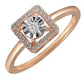 Кольцо из красного золота с бриллиантами Эллада