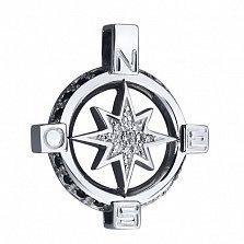 Серебряная Путеводная звезда