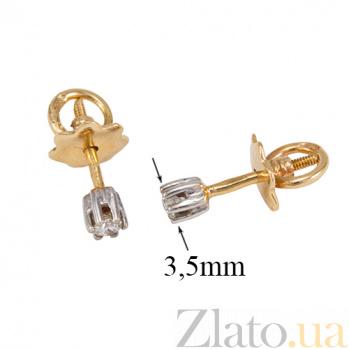 Золотые серьги-пуссеты с бриллиантами Доротея 000039063