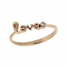 Золотое кольцо в красном цвете с бриллиантами Love