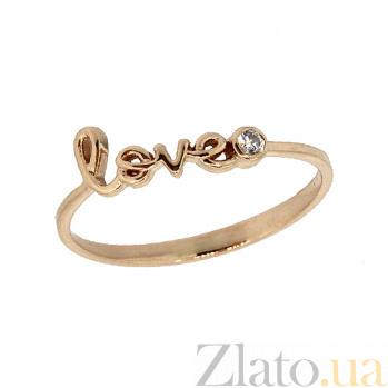 Золотое кольцо в красном цвете с бриллиантами Love 000021398