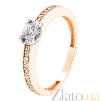 Кольцо в красном и белом золоте Ирина с фианитами 000023840