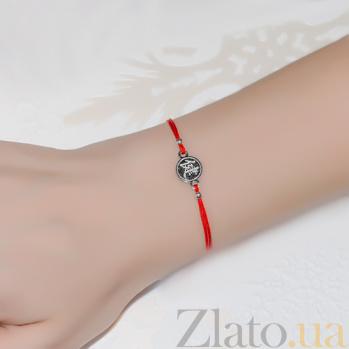 Шелковый браслет Иероглиф Здоровье с серебряной вставкой Иероглиф Здоровье
