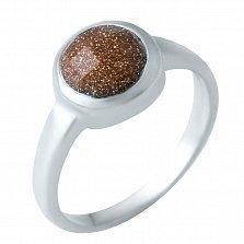 Серебряное кольцо Перизат с завальцованным авантюрином