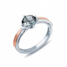 Серебряное кольцо Паула с золотом и фианитом