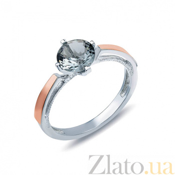 Серебряное кольцо Паула с золотом и фианитом  AQA--322Кл_Ср