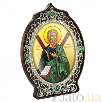Икона латунная Святой Апостол Андрей Первозванный 2.78.0950л