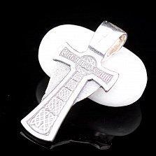 Серебряный литой крест Ангел Хранитель