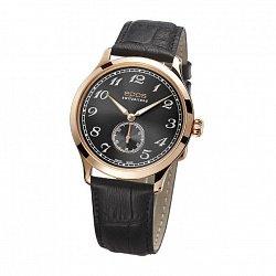 Часы наручные Epos 3408.208.24.34.15