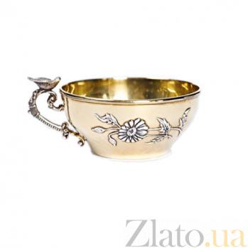 Серебряная чашка с позолотой Песня весны 1147/пес