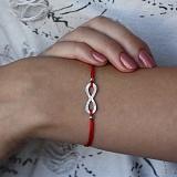 Шёлковый браслет Success, Love, Health Forever с серебряной вставкой
