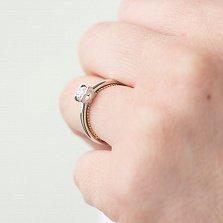 Золотое кольцо Лобелия с бриллиантами