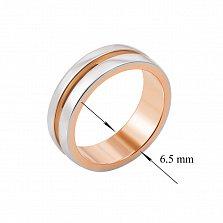 Золотое обручальное кольцо Идеальная пара в комбинированном цвете
