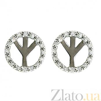 Золотые серьги с бриллиантами Альгиз ZMX--ED-00276w_K