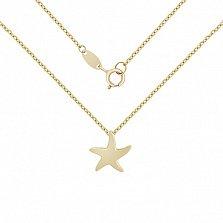Колье Морская звезда в желтом золоте