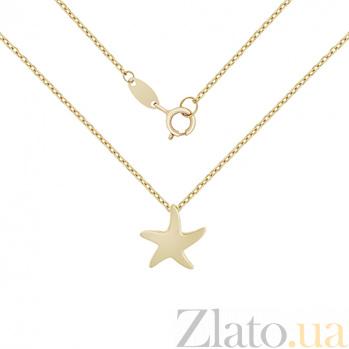 Колье Морская звезда в желтом золоте 000023865