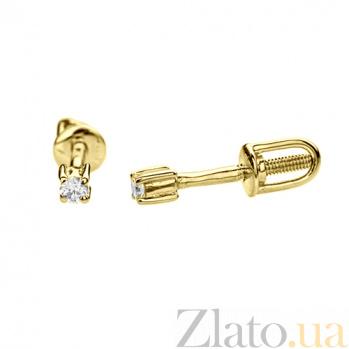 Золотые серьги-пуссеты Ибица с бриллиантами  E 0686/желт