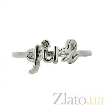 Серебряное кольцо с бриллиантами Girl ZMX--RD-6936-Ag_K
