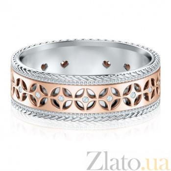 Обручальное кольцо Калейдоскоп Любви: Карусель мечты из белого и розового золота с бриллиантами 1327