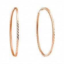 Серьги-кольца из красного золота Шакира, диаметр 4 см
