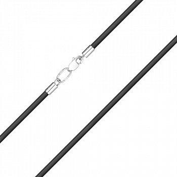 Каучуковый шнурок с серебряной застежкой 3 мм 000117853