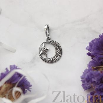 Серебряный черненый подвес Мусульманский полумесяц со звездой 000070688