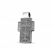 Серебряный крестик Духовная сила с чернением