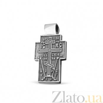 Серебряный крестик Духовная сила с чернением 000082099