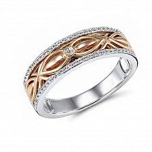 Обручальное кольцо из красного и белого золота Фортунетта с бриллиантами