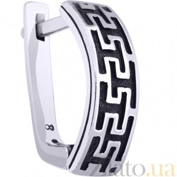 Серебряные серьги Анита AUR--72039*