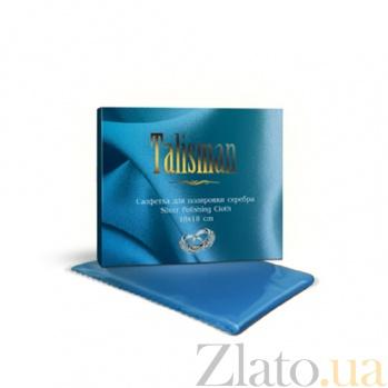 Салфетка для полировки серебра 18x18 см. Т243214