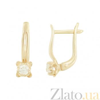Золотые серьги с фианитами Аланис 2С220-0329
