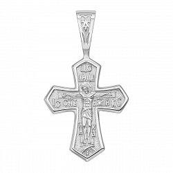Православный серебряный крестик с молитвой 000134804