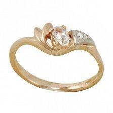 Золотое кольцо Анжелика с белым аквамарином и фианитами