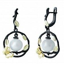 Серебряные серьги-подвески Весна с жемчугом