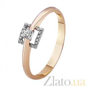 Помолвочное золотое кольцо с бриллиантами Беатриче KBL--К1020/крас/брил