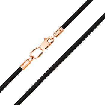 Каучуковий шнурок з золотим замочком 000103593