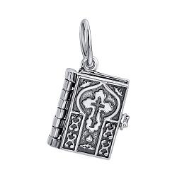 Серебряная открывающаяся подвеска-книга с молитвой Отче Наш 000123359