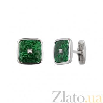 Золотые запонки с эмалью и бриллиантом Зевс 000026953