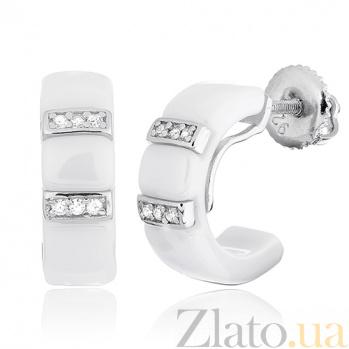 Керамические серьги с серебром и фианитами Vogue SLX--С2ФК1/1002