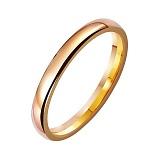 Золотое обручальное кольцо Дорога жизни